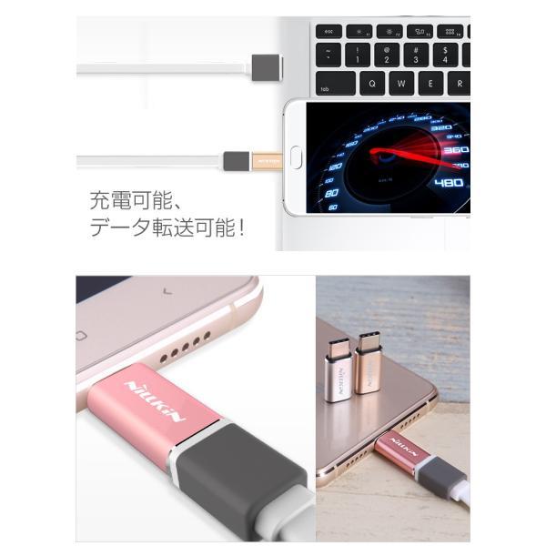 Type-C アダプタ USB Micro-B to Type-C 変換アダプター タイプC typec 変換 usb type-c USBアダプター micro 変換 アダプター マイクロ (DM) brightcosplay 03