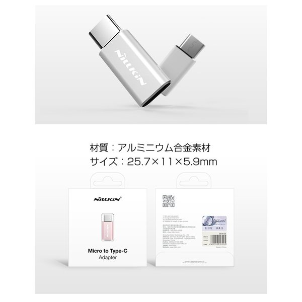 Type-C アダプタ USB Micro-B to Type-C 変換アダプター タイプC typec 変換 usb type-c USBアダプター micro 変換 アダプター マイクロ (DM) brightcosplay 04