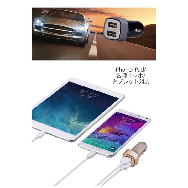 USB 2ポート 急速充電 3.4A出力 カーチャージャー iphone7 7 plus 車載 充電器 車 充電 iphone 充電器 iphone7 充電 車用 充電アダプター (宅)|brightcosplay|02