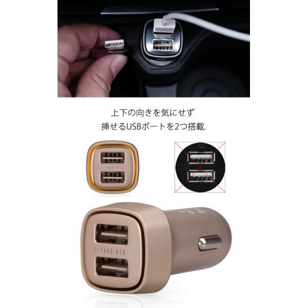 USB 2ポート 急速充電 3.4A出力 カーチャージャー iphone7 7 plus 車載 充電器 車 充電 iphone 充電器 iphone7 充電 車用 充電アダプター (宅)|brightcosplay|03