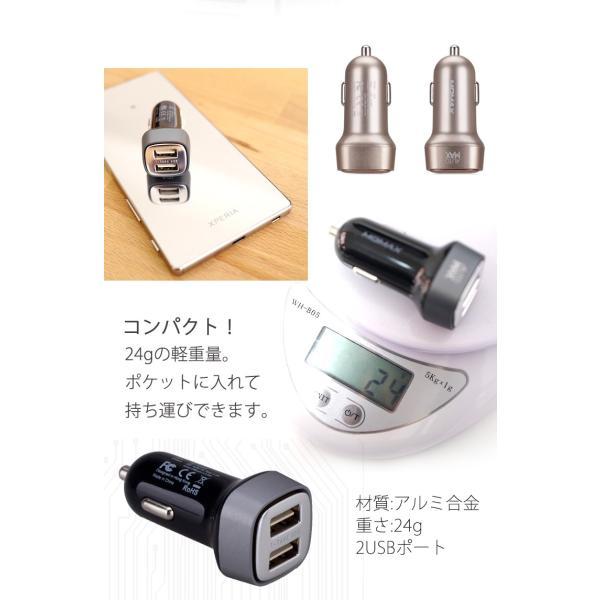 USB 2ポート 急速充電 3.4A出力 カーチャージャー iphone7 7 plus 車載 充電器 車 充電 iphone 充電器 iphone7 充電 車用 充電アダプター (宅)|brightcosplay|04