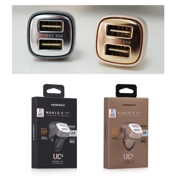 USB 2ポート 急速充電 3.4A出力 カーチャージャー iphone7 7 plus 車載 充電器 車 充電 iphone 充電器 iphone7 充電 車用 充電アダプター (宅)|brightcosplay|05