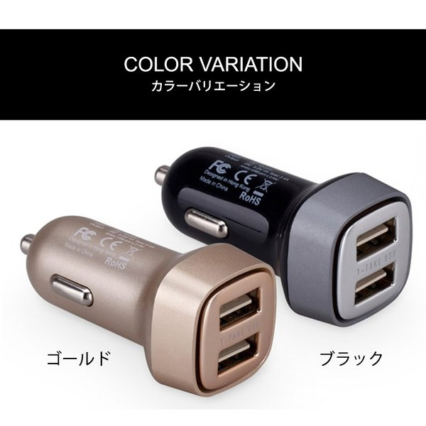 USB 2ポート 急速充電 3.4A出力 カーチャージャー iphone7 7 plus 車載 充電器 車 充電 iphone 充電器 iphone7 充電 車用 充電アダプター (宅)|brightcosplay|06