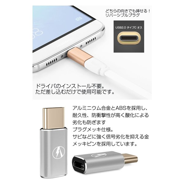 type c 変換 USB Type C アダプタ Type-C to USB Micro-B 変換アダプター 3色 タイプC typec 変換 usb type-c アダプター micro 変換 アダプタ  brightcosplay 02