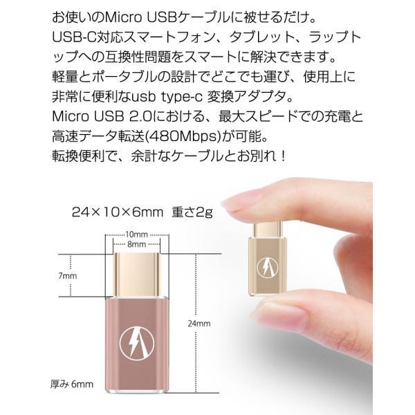 type c 変換 USB Type C アダプタ Type-C to USB Micro-B 変換アダプター 3色 タイプC typec 変換 usb type-c アダプター micro 変換 アダプタ  brightcosplay 05
