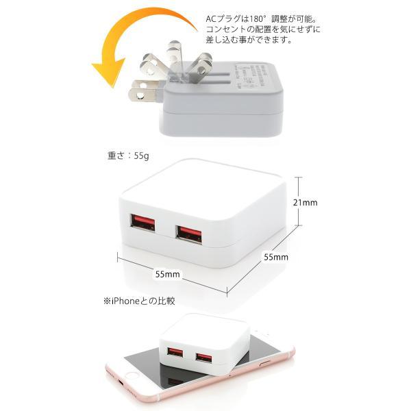 iPhone 充電器 スマホ 充電器 USB コンセント ACアダプター USB 3.4A 同時充電可能 2台同時充電 急速 iphone android 充電アダプター|brightcosplay|05