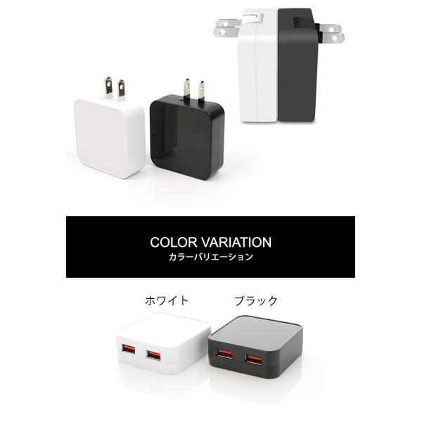iPhone 充電器 スマホ 充電器 USB コンセント ACアダプター USB 3.4A 同時充電可能 2台同時充電 急速 iphone android 充電アダプター|brightcosplay|08