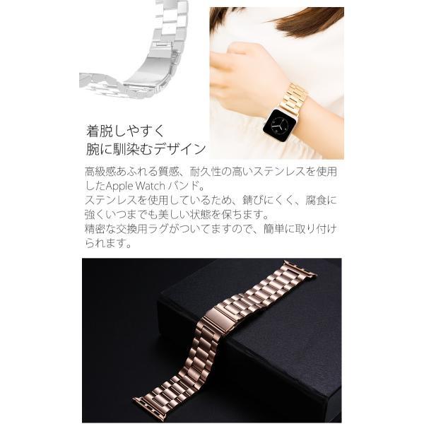 Apple Watch バンド ステンレス 鋼製 スチール 耐久性 錆びにくい 頑丈 高級 バンド 3珠 アップルウォッチ 簡単取り付け brightcosplay 02