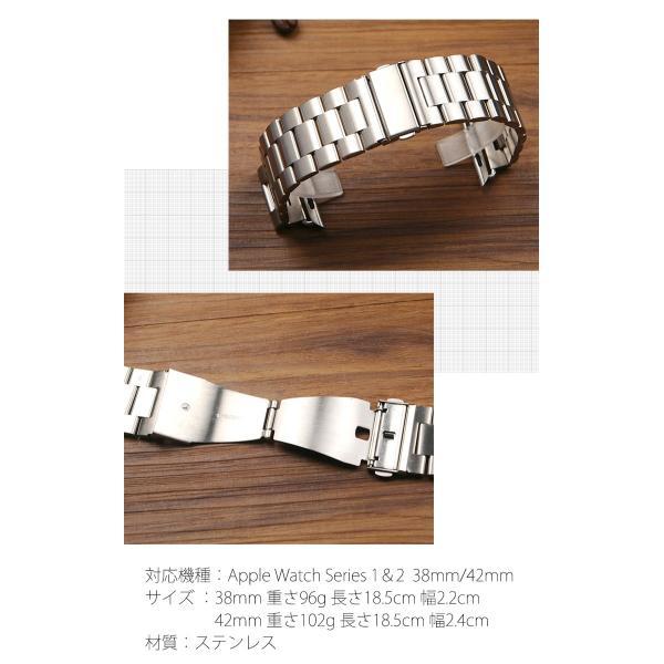Apple Watch バンド ステンレス 鋼製 スチール 耐久性 錆びにくい 頑丈 高級 バンド 3珠 アップルウォッチ 簡単取り付け brightcosplay 05
