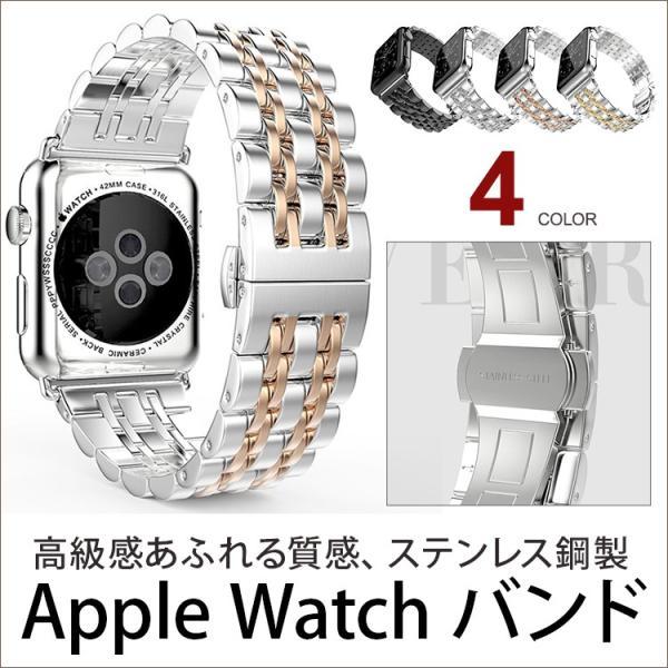 Apple Watch バンド アップルウォッチ Apple Watch Series 3 ステンレススチール バンド 7珠 高級 ステンレスベルト Apple Watch Series 2 バンド 42mm (宅)|brightcosplay