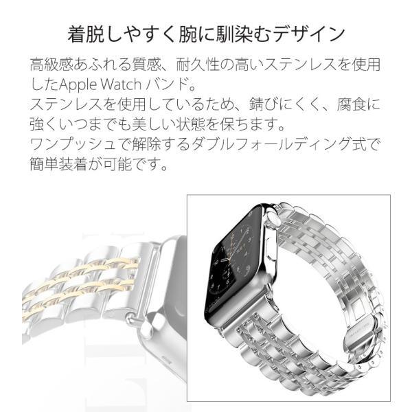 Apple Watch バンド アップルウォッチ Apple Watch Series 3 ステンレススチール バンド 7珠 高級 ステンレスベルト Apple Watch Series 2 バンド 42mm (宅)|brightcosplay|02