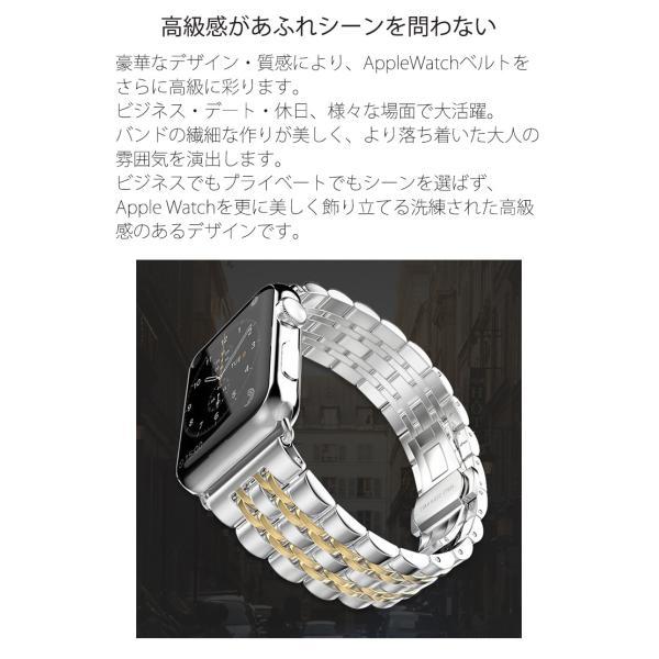 Apple Watch バンド アップルウォッチ Apple Watch Series 3 ステンレススチール バンド 7珠 高級 ステンレスベルト Apple Watch Series 2 バンド 42mm (宅)|brightcosplay|04
