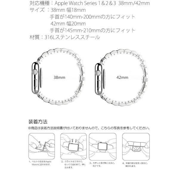 Apple Watch バンド アップルウォッチ Apple Watch Series 3 ステンレススチール バンド 7珠 高級 ステンレスベルト Apple Watch Series 2 バンド 42mm (宅)|brightcosplay|05