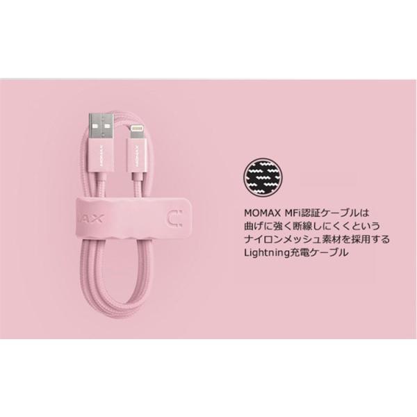MFi認証 iphone7 ケーブル 急速充電 1m iphone ライトニングケーブル 充電 充電器 持ち運び かわいい iphoneケーブル 8pin 頑丈 ipad plus 短い 断線にくい brightcosplay 02