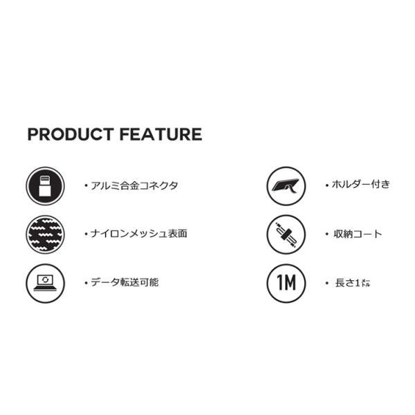 MFi認証 iphone7 ケーブル 急速充電 1m iphone ライトニングケーブル 充電 充電器 持ち運び かわいい iphoneケーブル 8pin 頑丈 ipad plus 短い 断線にくい|brightcosplay|03