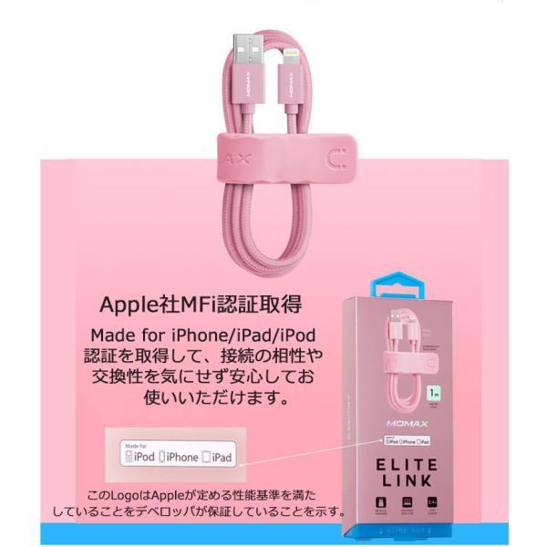 MFi認証 iphone7 ケーブル 急速充電 1m iphone ライトニングケーブル 充電 充電器 持ち運び かわいい iphoneケーブル 8pin 頑丈 ipad plus 短い 断線にくい brightcosplay 04