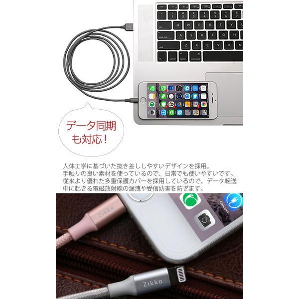 (1.5m)Apple MFi認証 ライトニングケーブル iphone ケーブル 充電 データ転送 ナイロン 2.4A 両面挿す 断線しにくい mfi認証ケーブル 充電ケーブル (ゆう)|brightcosplay|02