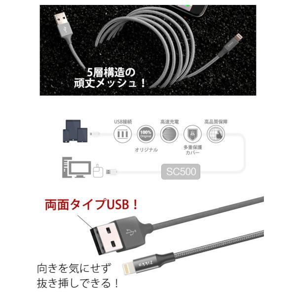 (1.5m)Apple MFi認証 ライトニングケーブル iphone ケーブル 充電 データ転送 ナイロン 2.4A 両面挿す 断線しにくい mfi認証ケーブル 充電ケーブル (ゆう)|brightcosplay|04