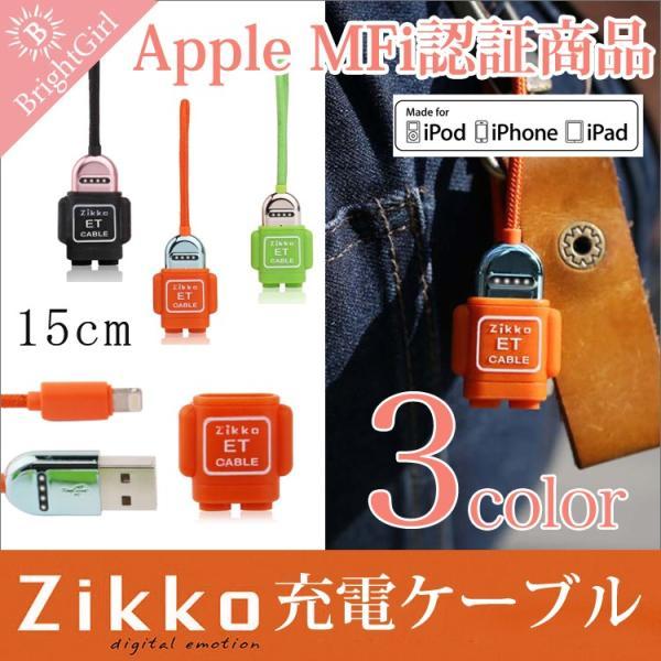MFi認証 iphone ケーブル 15cm iphone  usbケーブル ライトニングケーブル 充電 データ同期 ケーブル ナイロン編み iPhone ケーブル iPad ケーブル (DM)|brightcosplay