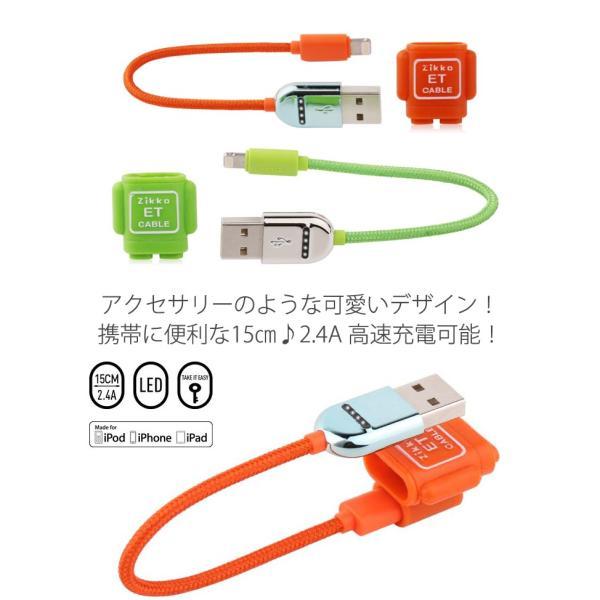MFi認証 iphone ケーブル 15cm iphone  usbケーブル ライトニングケーブル 充電 データ同期 ケーブル ナイロン編み iPhone ケーブル iPad ケーブル (DM)|brightcosplay|02
