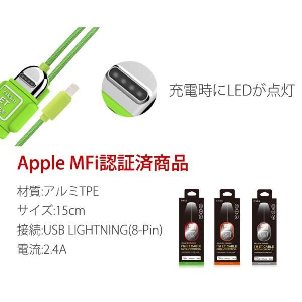 MFi認証 iphone ケーブル 15cm iphone  usbケーブル ライトニングケーブル 充電 データ同期 ケーブル ナイロン編み iPhone ケーブル iPad ケーブル (DM)|brightcosplay|03