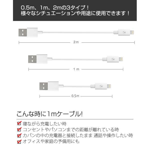 iPhone ケーブル iphonex XS max充電器 mfi認証 純正同等品 iphone7 断線しにくい 0.5m/1m/2m usbケーブル ipad ライトニングケーブルiPhoneXS XR|brightcosplay|05
