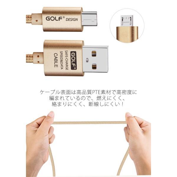 Micro USB 急速充電 2.1A アルミケーブル アンドロイド 耐久 絡まりにくい データ通信 micro usb ケーブル 1m 2m 1.5m 0.25m 長い 短い 充電器 brightcosplay 03