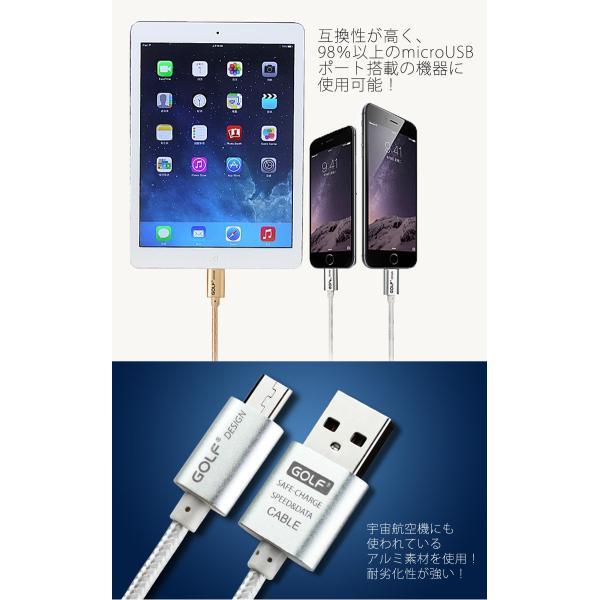 Micro USB 急速充電 2.1A アルミケーブル アンドロイド 耐久 絡まりにくい データ通信 micro usb ケーブル 1m 2m 1.5m 0.25m 長い 短い 充電器 brightcosplay 04