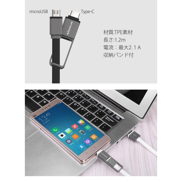 (1.2m)2in1 Type-C microUSBケーブル 2.1A急速充電&データ転送 断線しにくい type cケーブル mirco ケーブル マイクロ type c micro充電器 (DM便)|brightcosplay|03