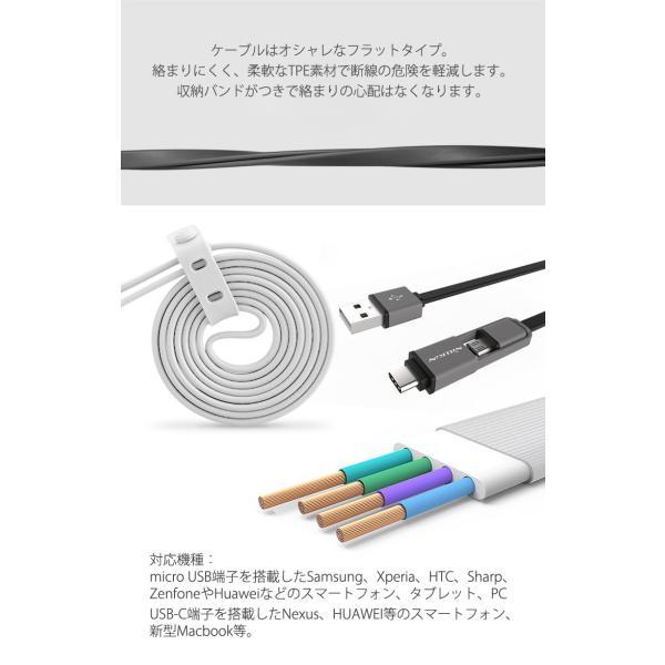 (1.2m)2in1 Type-C microUSBケーブル 2.1A急速充電&データ転送 断線しにくい type cケーブル mirco ケーブル マイクロ type c micro充電器 (DM便)|brightcosplay|05