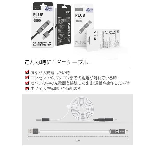 (1.2m)2in1 Type-C microUSBケーブル 2.1A急速充電&データ転送 断線しにくい type cケーブル mirco ケーブル マイクロ type c micro充電器 (DM便)|brightcosplay|06