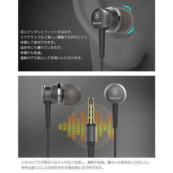 スマホイヤホン iphone7 イヤホン iphone イヤホン Android等に対応 スマホ イヤホン 音楽再生 音量調節 断線に強い イヤホン iphone6s ヘッドホン (NP)|brightcosplay|04
