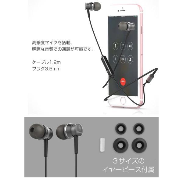 スマホイヤホン iphone7 イヤホン iphone イヤホン Android等に対応 スマホ イヤホン 音楽再生 音量調節 断線に強い イヤホン iphone6s ヘッドホン (NP)|brightcosplay|06