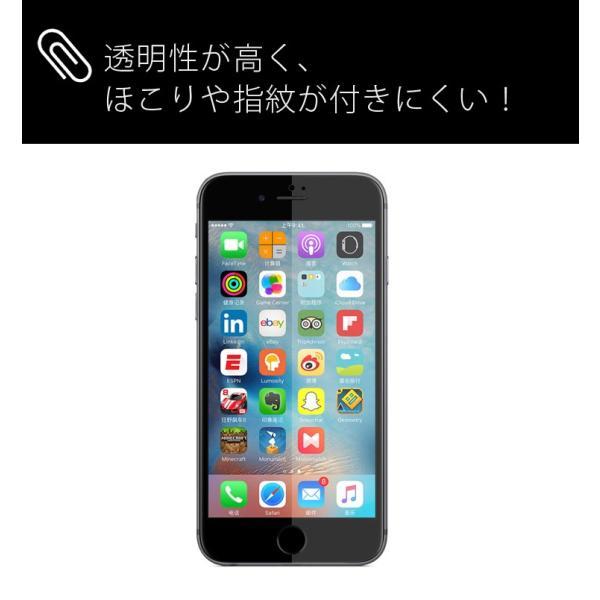 ガラスフィルム  iPhone7 ガラスフィルム iPhone7 全面ガラスフィルム iphone フィルム 強化ガラス 保護 フィルム iphone ガラスフィルム iphone  (ゆう)|brightcosplay|02