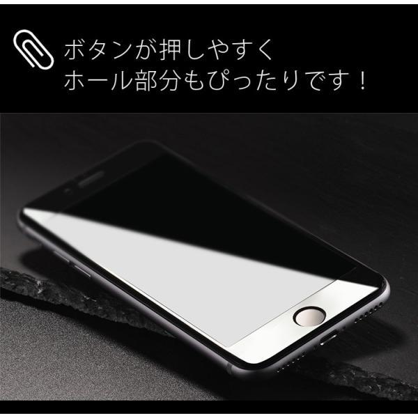 ガラスフィルム  iPhone7 ガラスフィルム iPhone7 全面ガラスフィルム iphone フィルム 強化ガラス 保護 フィルム iphone ガラスフィルム iphone  (ゆう)|brightcosplay|06