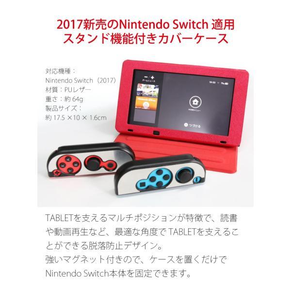 Nintendo Switch 専用保護ケース カバー スタンド機能付き レザーケース 脱落防止専用 レザー保護カバー nintendo switch スタンド|brightcosplay|02