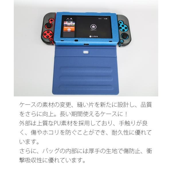 Nintendo Switch 専用保護ケース カバー スタンド機能付き レザーケース 脱落防止専用 レザー保護カバー nintendo switch スタンド|brightcosplay|05