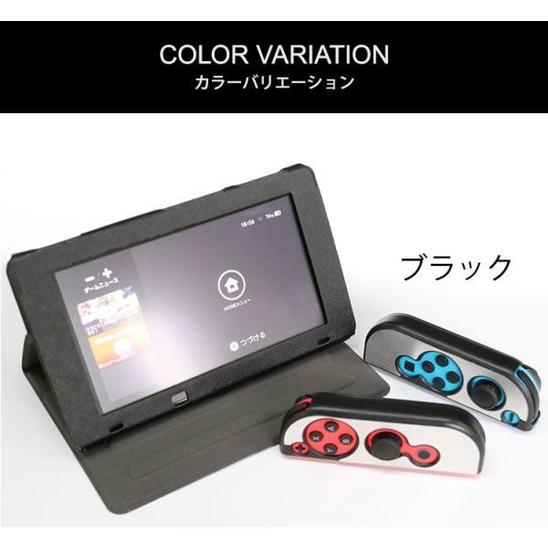 Nintendo Switch 専用保護ケース カバー スタンド機能付き レザーケース 脱落防止専用 レザー保護カバー nintendo switch スタンド|brightcosplay|06
