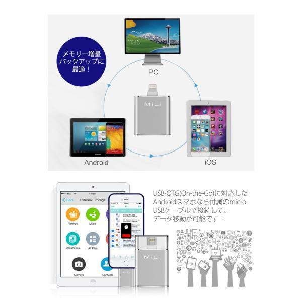 MFi認証 フラッシュドライブ 16GB iPod touch iPhone iPad mini iPad Air iPhone7 7 Plus iPhone6 6S iPhone6 Plus 6S Plus iPad Pro iPad mini |brightcosplay|02
