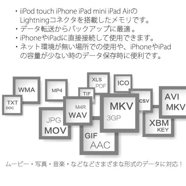 MFi認証 フラッシュドライブ 16GB iPod touch iPhone iPad mini iPad Air iPhone7 7 Plus iPhone6 6S iPhone6 Plus 6S Plus iPad Pro iPad mini |brightcosplay|03
