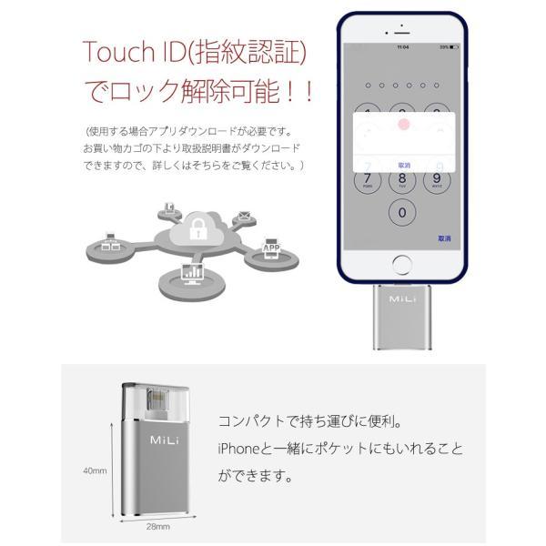 MFi認証 フラッシュドライブ 16GB iPod touch iPhone iPad mini iPad Air iPhone7 7 Plus iPhone6 6S iPhone6 Plus 6S Plus iPad Pro iPad mini |brightcosplay|04