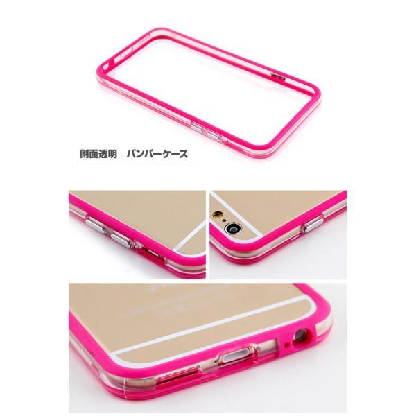 ワンコイン iPhone8 ケース iPhone7 iPhone6S iPhone6 iPhone6S iPhone7 Plus カラフル 側面透明 バンパーケース iphone8 plus|brightcosplay|02