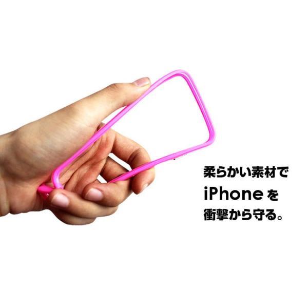ワンコイン iPhone8 ケース iPhone7 iPhone6S iPhone6 iPhone6S iPhone7 Plus カラフル 側面透明 バンパーケース iphone8 plus|brightcosplay|03