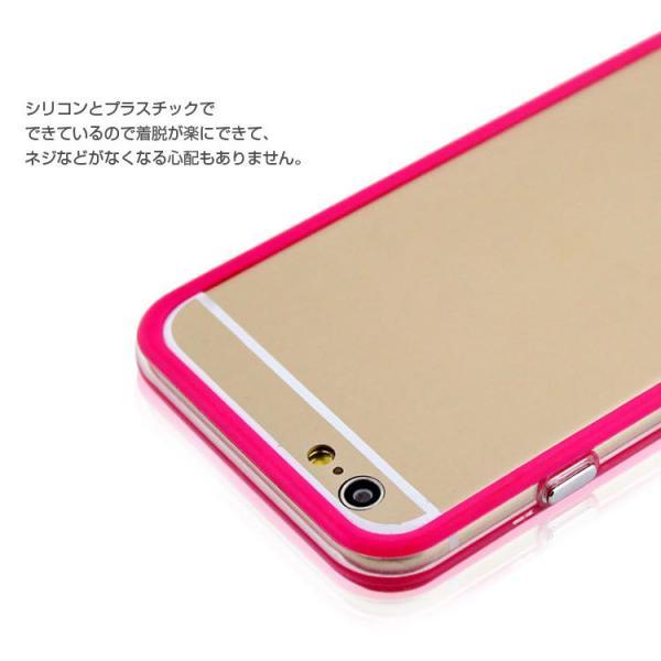 ワンコイン iPhone8 ケース iPhone7 iPhone6S iPhone6 iPhone6S iPhone7 Plus カラフル 側面透明 バンパーケース iphone8 plus|brightcosplay|04