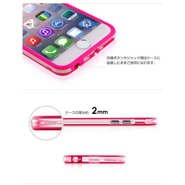 ワンコイン iPhone8 ケース iPhone7 iPhone6S iPhone6 iPhone6S iPhone7 Plus カラフル 側面透明 バンパーケース iphone8 plus|brightcosplay|05