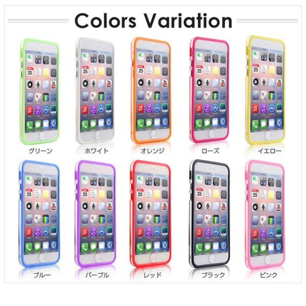 ワンコイン iPhone8 ケース iPhone7 iPhone6S iPhone6 iPhone6S iPhone7 Plus カラフル 側面透明 バンパーケース iphone8 plus|brightcosplay|06