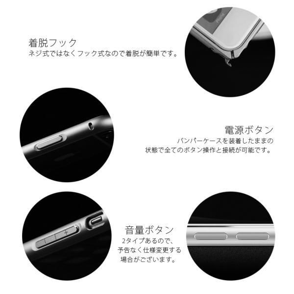 iPhone7 バンパー ケース  iPhone7 Plus アルミバンパーケースiphone6 カバー iPhone6 Plus アルミ iphone7 plus ケース メタルスマホケース|brightcosplay|05