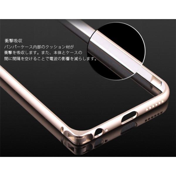 iPhone7 バンパー ケース  iPhone7 Plus アルミバンパーケースiphone6 カバー iPhone6 Plus アルミ iphone7 plus ケース メタルスマホケース|brightcosplay|06