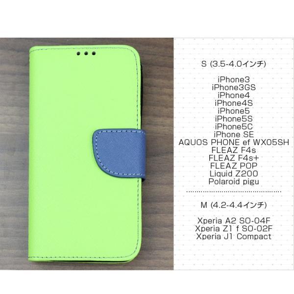 多機種対応 スマホ 手帳型レザーケース 全機種対応 高品質 手帳型 iPhone7 iPhone7 Plusケース レザーケース スマホカバー iphone7 iphone7 plus brightcosplay 02