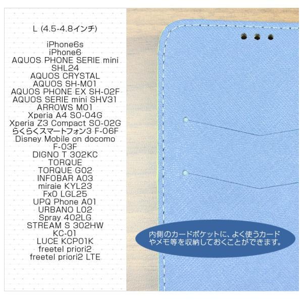 多機種対応 スマホ 手帳型レザーケース 全機種対応 高品質 手帳型 iPhone7 iPhone7 Plusケース レザーケース スマホカバー iphone7 iphone7 plus brightcosplay 03